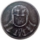 Iron Coin of the Faceless Man thumbnail